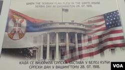 Arhiva - Izložba povodom 100 godina srpsko-američkog savezništa i savezništva Jevreja i Srba, u Muzeju diplomatije u Beogradu, 13. aprila 2018.
