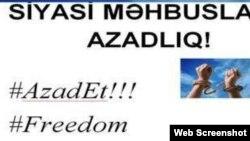 Siyaisi məhbuslar azadlıq-plakat