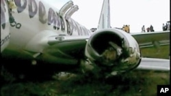 گیانا: طیارے کے حادثے کی تحقیقات شروع