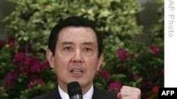 Mỹ cho phép Tổng thống Đài Loan quá cảnh