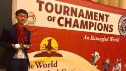 ေယးလ္တကၠသိုလ္ World Scholar's Cup ဆုရ ေမာင္၀င္းမိုး
