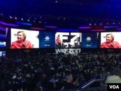 18일 한국의 '매일경제'가 주최한 제18회 세계지식포럼 연설에 힐러리 클린턴 전 국무장관이 참석했다.