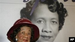 Dorothy Height (1912. - 2010.)