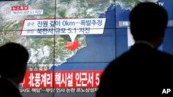کره شمالی در هفته های اخیر چند آزمایش موشکی انجام داده است.