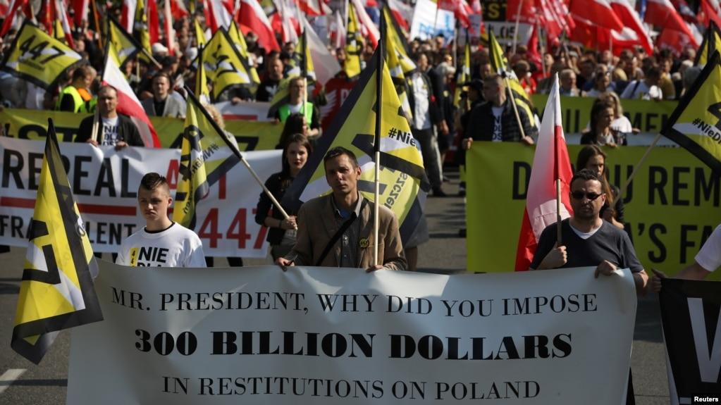 Акция протеста ультраправых националистов в Варшаве, Польша, 11 мая 2019 года