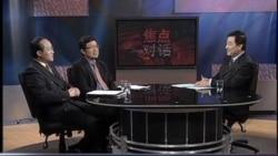 台湾大选:马蔡宋竞选策略如何?