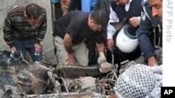 بغداد بم دھماکے میں تین افراد ہلاک