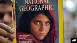 """Sharbat Gulla, """"gadis Afghan"""" yang menjadi ikon majalah National Geographic (foto: ilustrasi)."""
