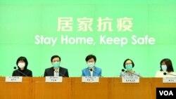 香港特首林郑月娥3月在一场记者会当中宣布更严厉的防疫措施(资料照片)