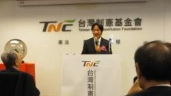 台前行政院长赖清德:台湾需要一部新的宪法
