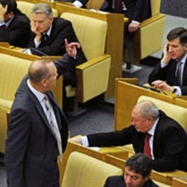 Lawmakers vote on the New Strategic Arms Reduction Treaty (START) in the Russian lower house, the State Duma, in Moscow , 24 Dec 2010