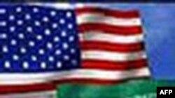 ایران: رسیدگی به مسئله ورود غیر قانونی سه آمریکایی به ایران زمان می برد