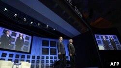 Ekonomski forum u Davosu