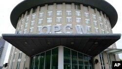Штаб-квартира Организации по запрещению химического оружия (ОЗХО). Гаага, Нидерланды.