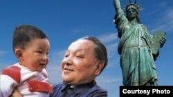 邓小平唯一的孙子邓卓棣 是否拥有美国国籍资格引发热议 (网络合成图片)