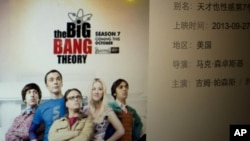 "An online streaming website shows a description of American TV show ""The Big Bang Theory"" but it no longer have access to episodes in the series on a computer screen in Beijing, April 27, 2014."