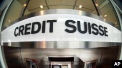 SAD postavile ultimatum švicarskim bankama