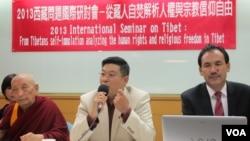 2013年西藏問題國際研討會(美國之音張永泰拍攝)