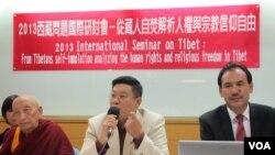 2013年西藏问题国际研讨会(美国之音张永泰拍摄)
