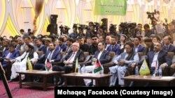 اعضای این ائتلاف، هدف از تشکیل این جریان سیاسی را، برطرفکردن خلاهایی موجود در افغانستان گفتند