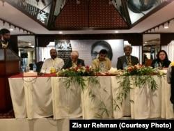 عاضمہ جہانگیر کانفرنس کا ایک منظر 20 اکتوبر 2019