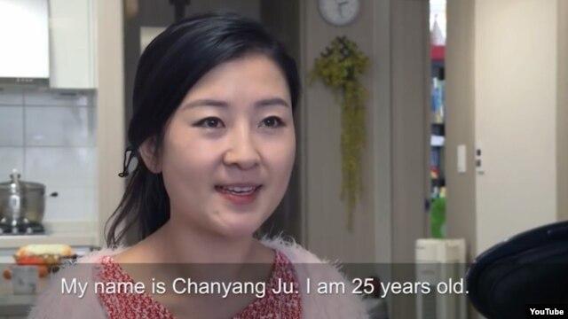유엔 인권최고대표사무소가 최근 서울에 정착한 탈북자 주찬양 씨의 사연을 소개하는 동영상을 제작해 공개했다. 유투브에 게재된 동영상 장면.