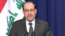 Obama, al-Maliki Hold Talks at White House