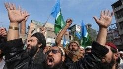 اعتصاب بازرگانان در پاکستان