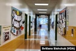 Шкільний коридор