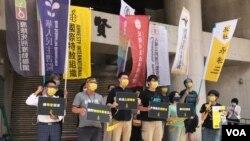 國際特赦台灣分會等11個台灣民間團體於8月30日聯合召開記者會,呼籲中國政府具體定出台灣人權工作者李明哲的釋放日期。 (美國之音記者顧展瓏攝)