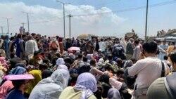 কাবুলের একটি সামরিক বিমানবন্দরে আফগান জনগণ রাস্তা জুড়ে জড়ো হয়ে আমেরিকার একটি সামরিক বিমানে চড়ে দেশ ছাড়ার অপেক্ষায়