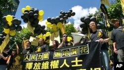 人民力量成员用黑色气球抗议李克强访港