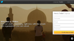 Twitter's login page is shown in this screen grab, July 27, 2012.