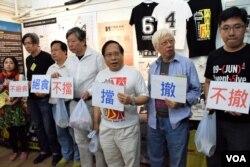 香港支聯會常委及多位藝術家展示六四專題展的相關標語。(美國之音湯惠芸攝)