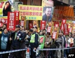 示威者要求释放刘晓波