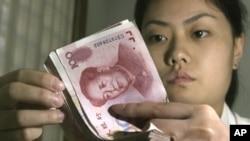 美國國會參議院通過可能對包括中國在內的任何被認為是故意操縱貨幣匯率的國家實施制裁