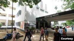 DU Arts Building