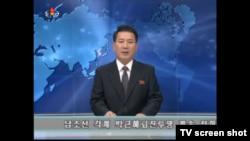 16일 조선중앙TV의 '20시 보도'의 한 장면. 유튜브 화면 캡처.