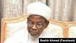 Khalifa Isyaku Rabi'u