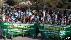 Masu zanga zanga a birnin Karachi Kasar Pakistan