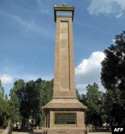 志丹县革命烈士纪念碑