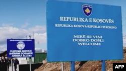 Kosovo - test za srpsku i evropsku diplomatiju