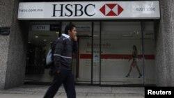 Oficina del banco británico HSBC en la ciudad de México.