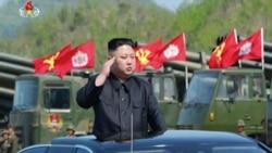 Kim Jong Un ကို လုပ္ႀကံဖို႔ ႀကံစည္တယ္လို႔ ေျမာက္ကိုရီးယား စြပ္စြြဲ