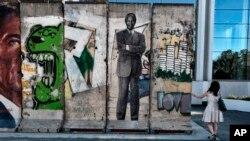 Берлинская стена: место в мире