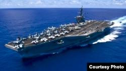 Portaviones USS Carl Vinson en aguas del Pacífico.