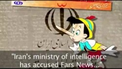 VOA TV Show to Iran Skewers With Satire (VOA On Assignment July 26)