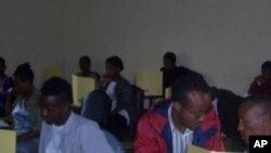 Inguzanyo ku Banyeshuri bo Muri Kaminuza n'Amashuri Makuru mu Rwanda.