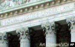 Siège de la Cour suprême des Etats-Unis