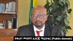 Dr. Sileshi Bekele. Minister, Ethiopia